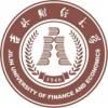 吉林财经大学继续教育学院招生简章(2017年)