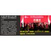 2018上海国际无人店智能冰柜展览会
