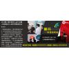 2018上海国际无人值守商店服务终端展览会