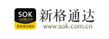 吉林省肆肆叁伍通达技术有限公司