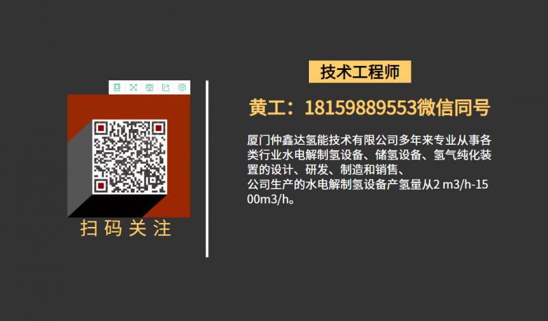 微信图片_20210805141232
